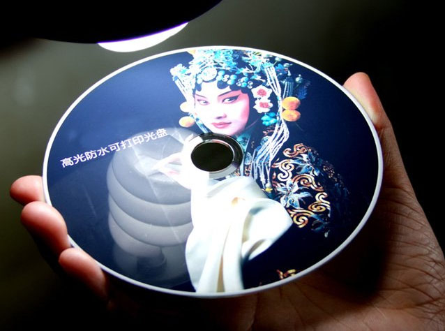 Baskılı CD